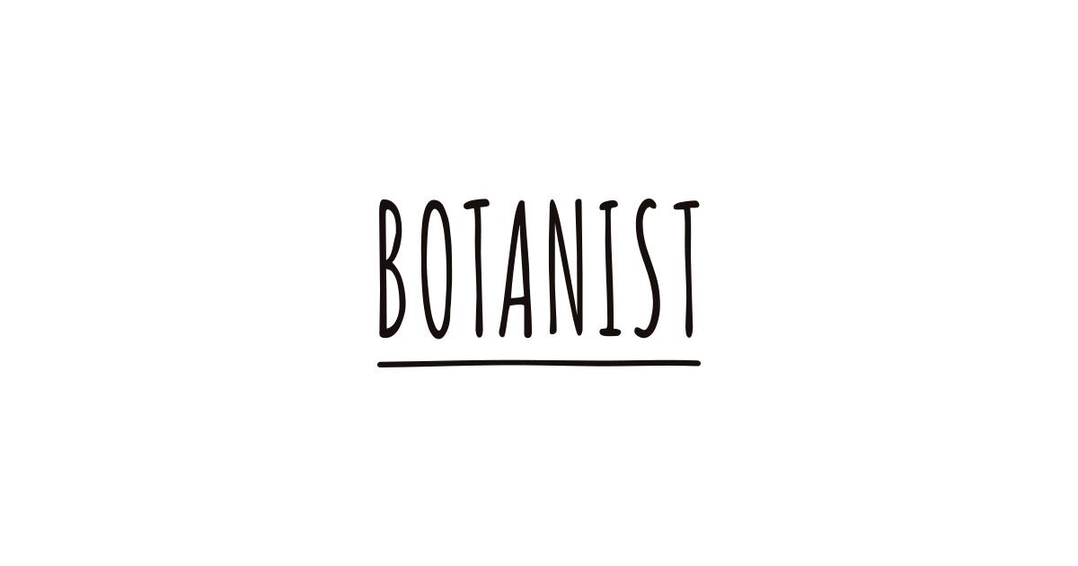 画像: BOTANIST
