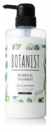 画像1: ボタニカルトリートメント(モイスト/スムース)フィグ&ゼラニウムの香り