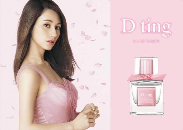 画像1: ダレノガレ明美初プロデュース香水から「ディーティン オードトワレ サクラ」