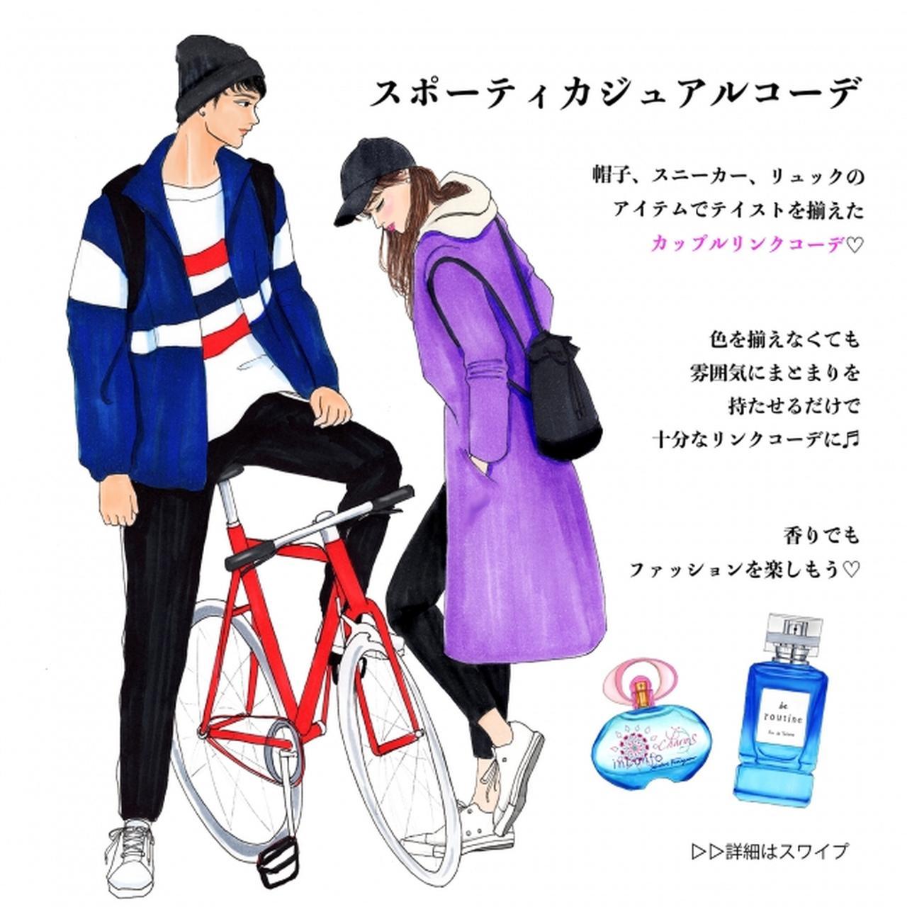 画像2: ファッション×香水スタイリング(Illustrated by momo)