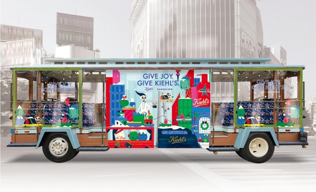 """画像: ギフトをたくさん詰め込んだ「キールズ """"GIVE JOY"""" バス」が全国5都市にやってくる!"""