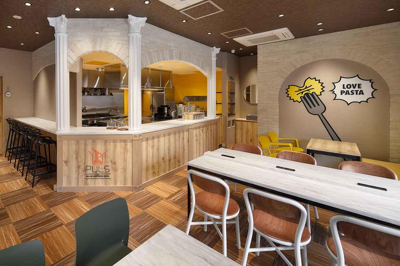 画像5: 日本初グルメパスタのファストフードレストラン 『PULS(プルス)』1号店オープン