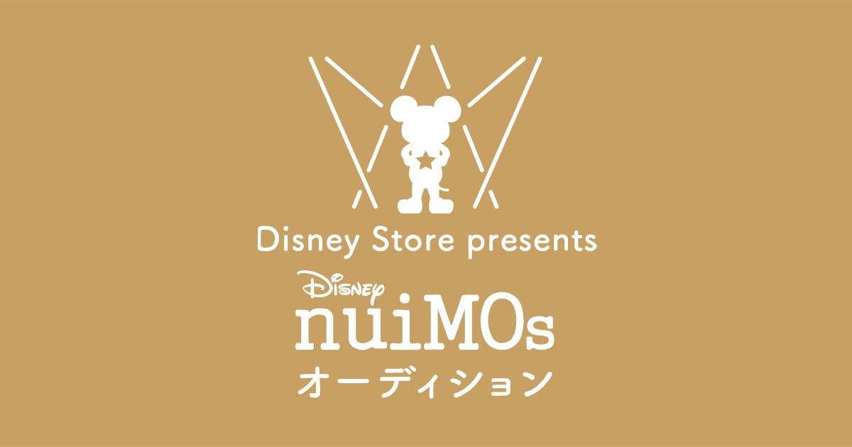 画像: 【公式】ディズニーストア nuiMOs(ぬいもーず)