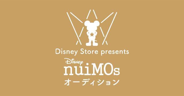 画像: 【公式】ディズニーストア|nuiMOs(ぬいもーず)
