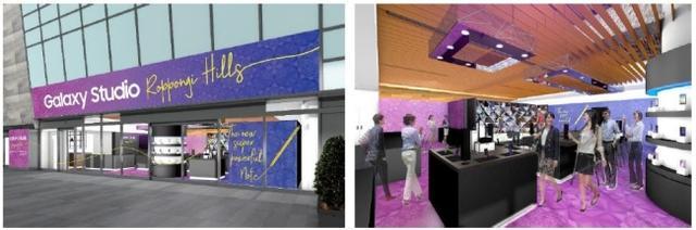 画像: 幻想的なデジタルアート空間が六本木ヒルズに出現!「Galaxy Studio Roppongi Hills」期間限定オープン