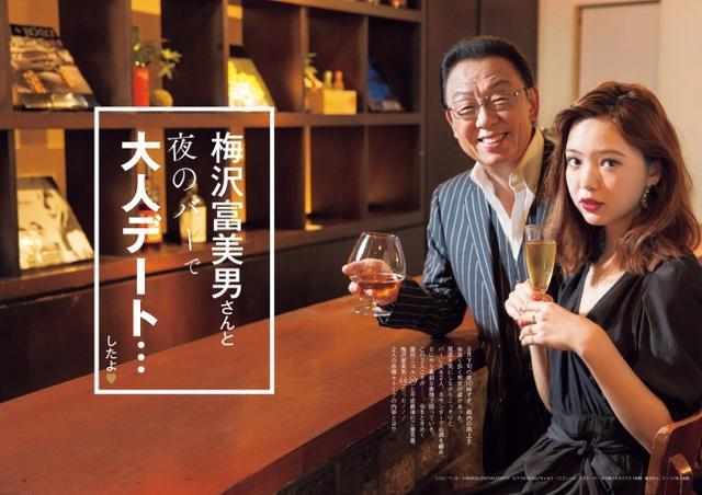 画像4: 【発売前に重版決定!】ViVi専属モデル・藤田ニコルの3年ぶりのスタイルブック「ニコルノホン」発売!