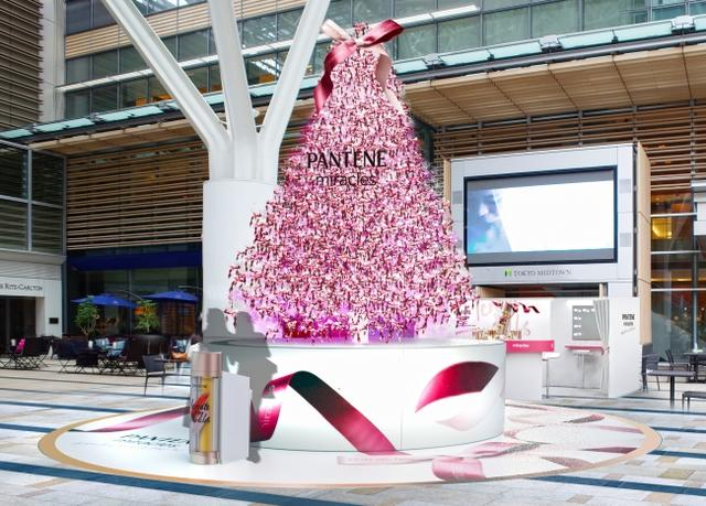 画像2: 世界初!?2人の心拍数で色が変化する体験型クリスマスツリー「パンテーン ミラクルズ Xmasリボンツリー」