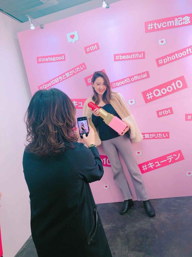 画像4: 【レポ】Qoo10初開催!テレビCM記念オフラインイベント開催!