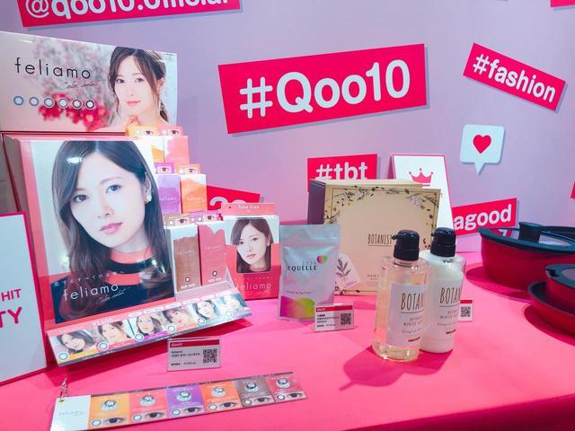 画像6: 【レポ】Qoo10初開催!テレビCM記念オフラインイベント開催!