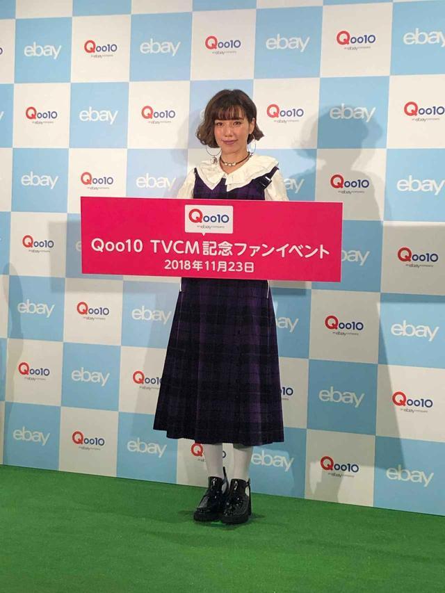 画像2: 【レポ】Qoo10初開催!テレビCM記念オフラインイベント開催!