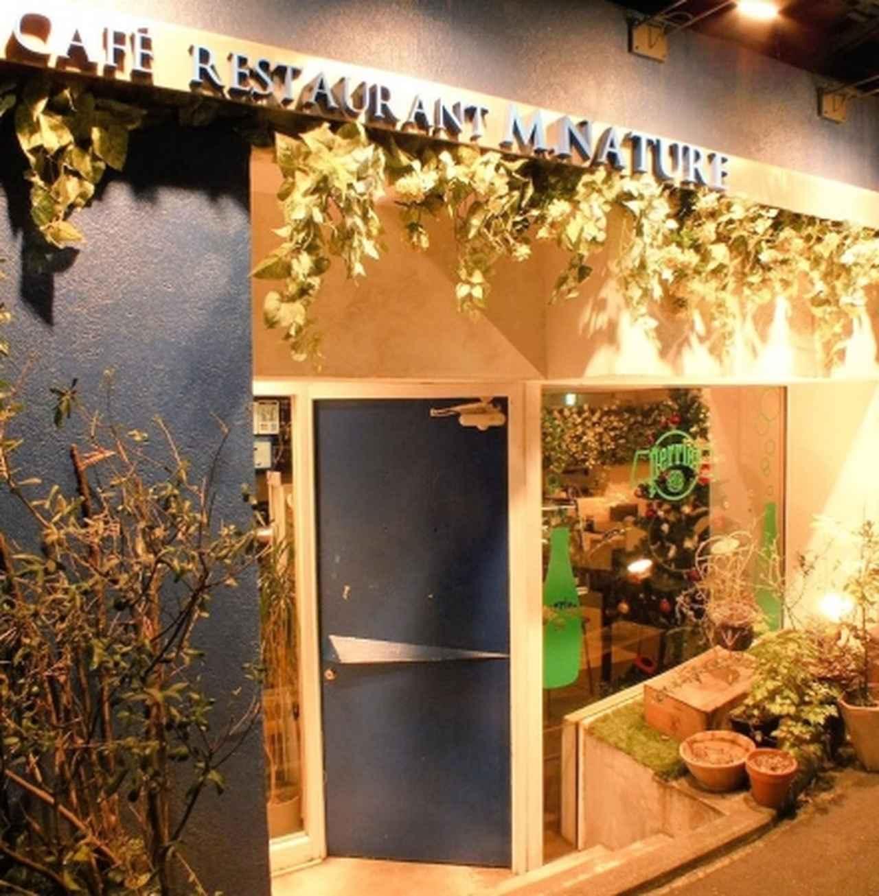 画像2: 今年の冬は『イタリアン ケール鍋』で寒さ対策!