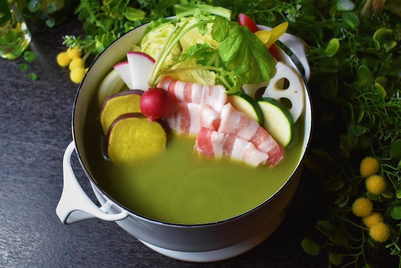 画像1: 今年の冬は『イタリアン ケール鍋』で寒さ対策!
