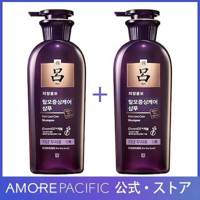 画像: [Qoo10] 呂 : [呂/リョ]クーポン適用可能★滋養潤毛脱... : ヘア・ボディ・ネイル・香水