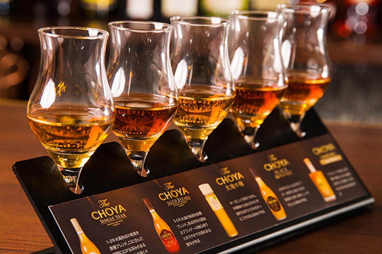 画像2: 梅酒カクテル専門店「The CHOYA BAR 銀座」