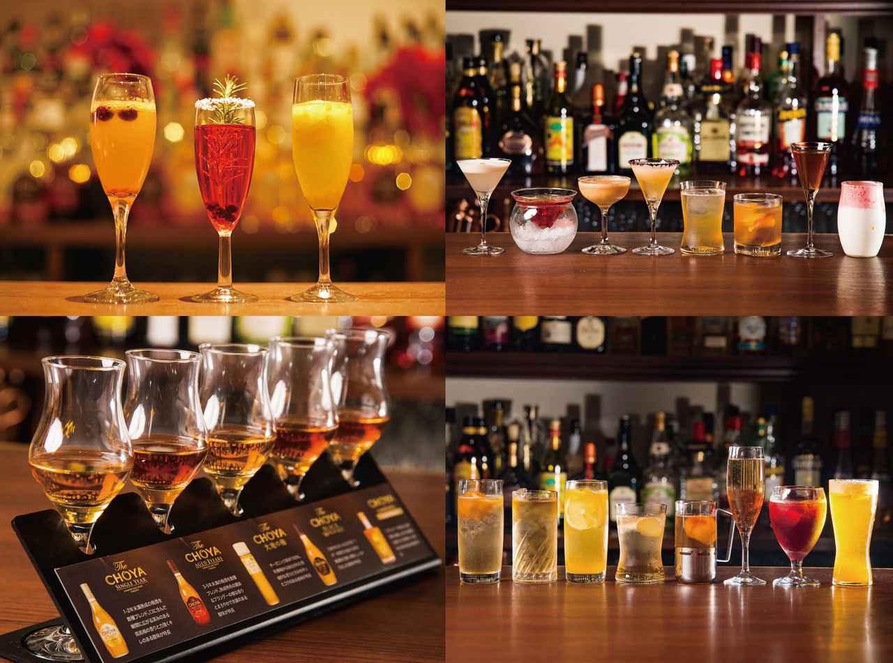 画像1: 梅酒カクテル専門店「The CHOYA BAR 銀座」