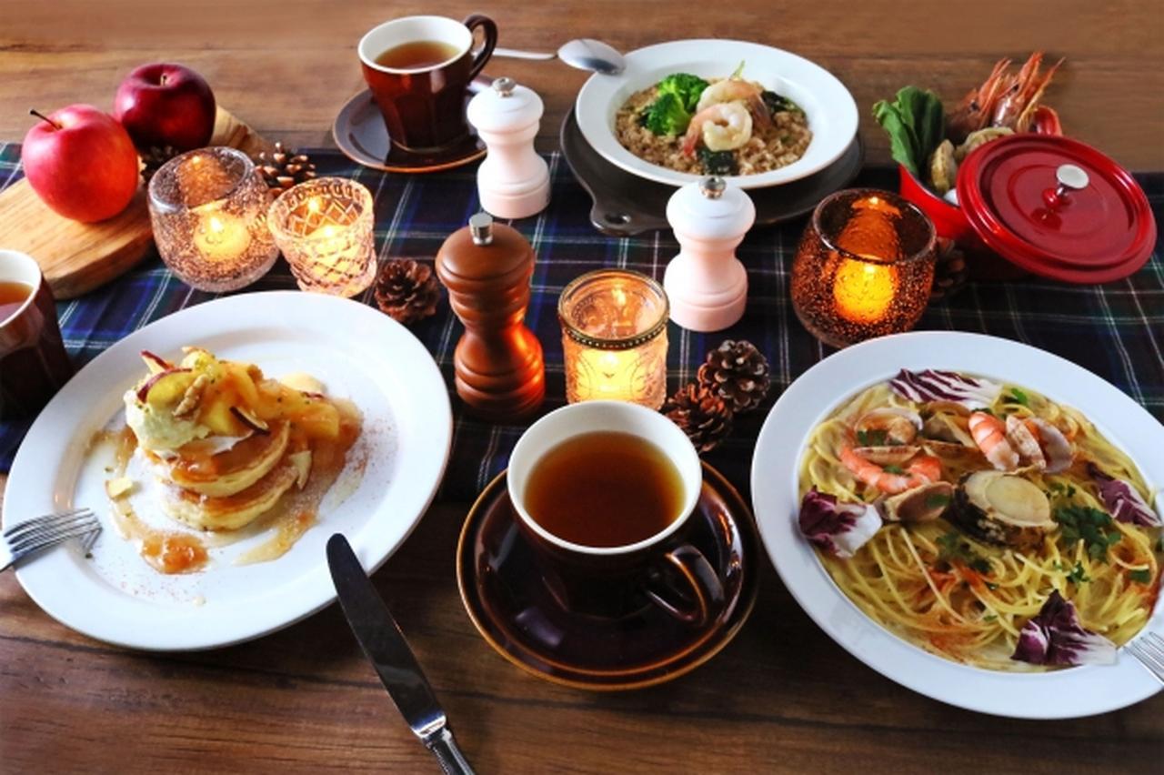 画像1: 寒い季節に食べたい!カフェ『ココノハ』のあったか冬色メニュー