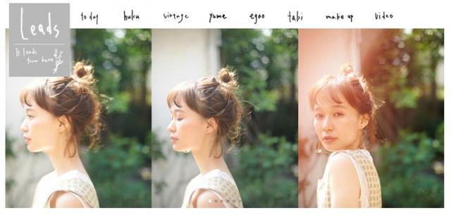 画像1: モデル・タレントの柴田紗希が編集長を務める「Leads」が配信スタート!