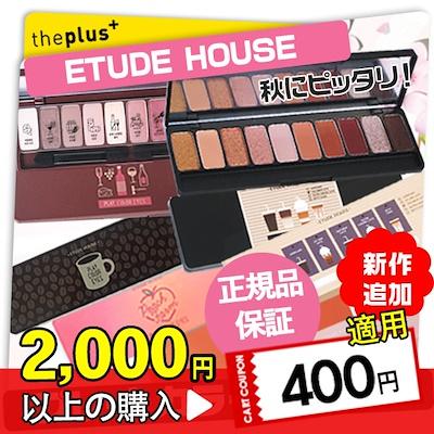 画像: [Qoo10] Etude House : 新作追加❤❤エチュードハウスプレイカラー... : コスメ