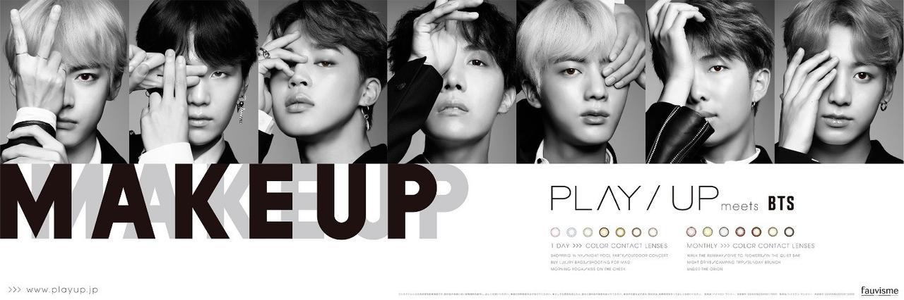 画像: BTS(防弾少年団)をイメージキャラクターに起用した 新カラーコンタクトレンズ『PLAY/UP』
