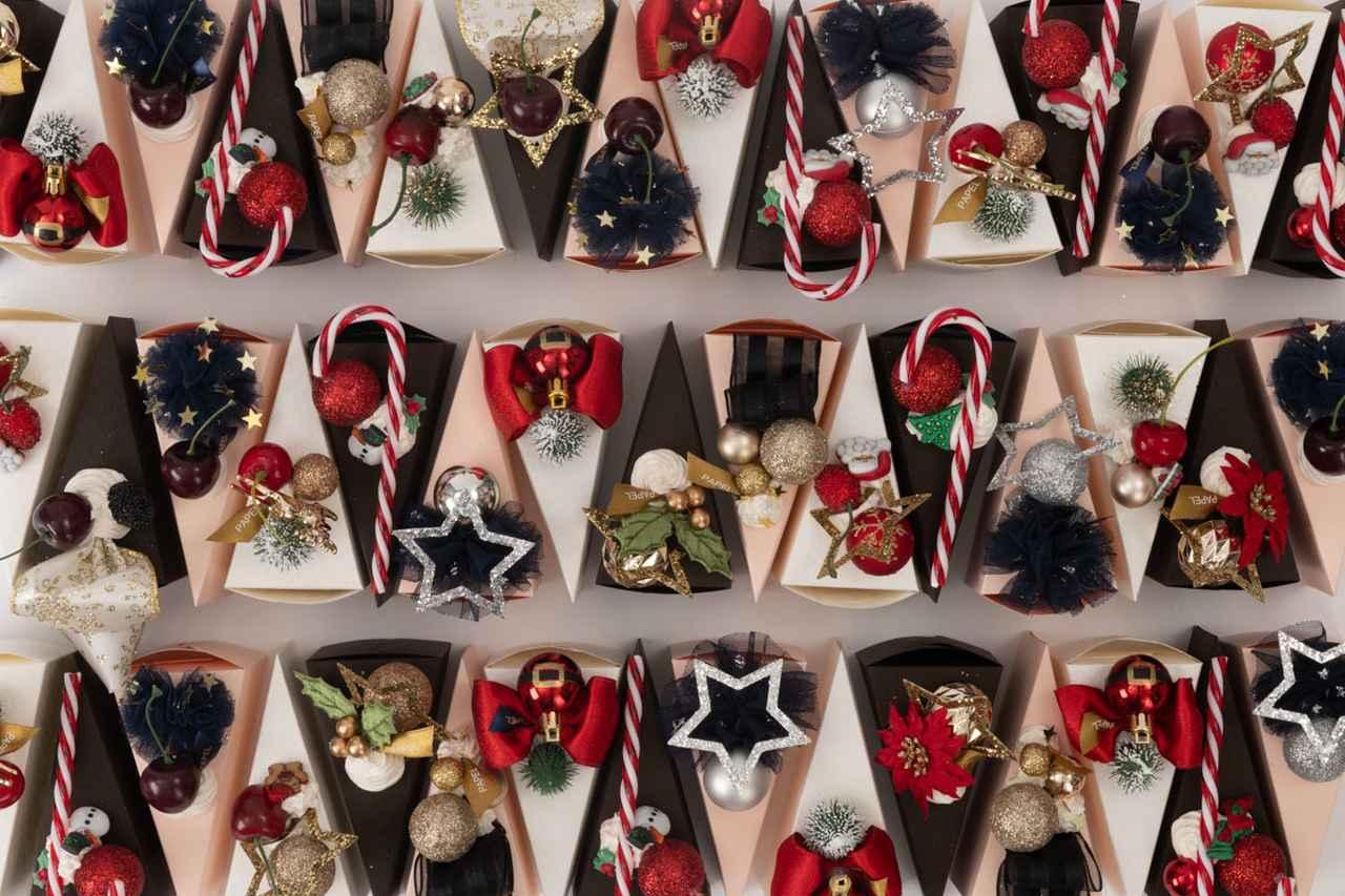 画像4: 銀座「PAPEL」のクリスマス限定仕様 「ケーキ型ボックス スイーツ」