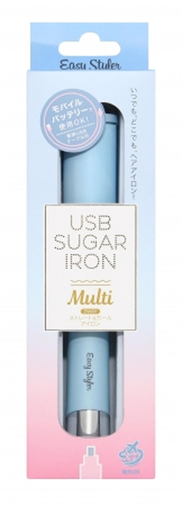 画像: EasyStyler USB SUGAR IRON 【MULTI】 STYLING:ストレートヘア、たて巻きウェーブヘア、毛先ワンカールヘア 価格:¥2,900(+税)