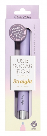 画像: EasyStyler USB SUGAR IRON 【STRAIGHT】 STYLING:ストレートヘア、ワンカールヘア 価格:¥2,700(+税)