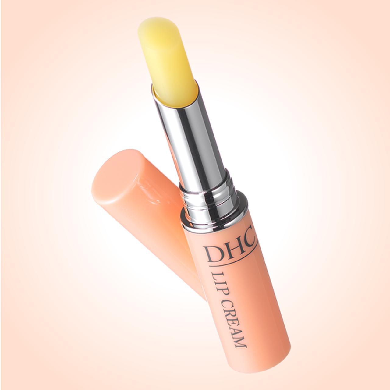 画像: DHC薬用リップクリーム   化粧品のDHC