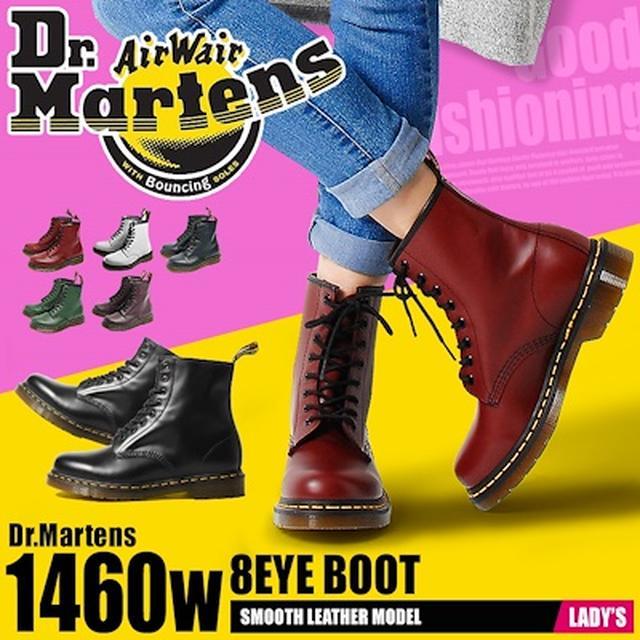 画像: [Qoo10] ドクターマーチン : 【Dr.Martens】 ドクターマーチ... : シューズ