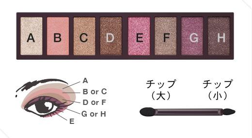 画像2: www.kose.co.jp