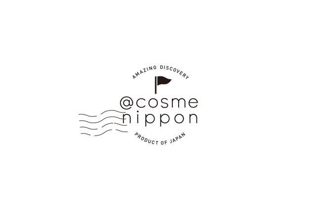 画像: @cosme nippon(アットコスメニッポン)─ あっ!と驚く日本発コスメ