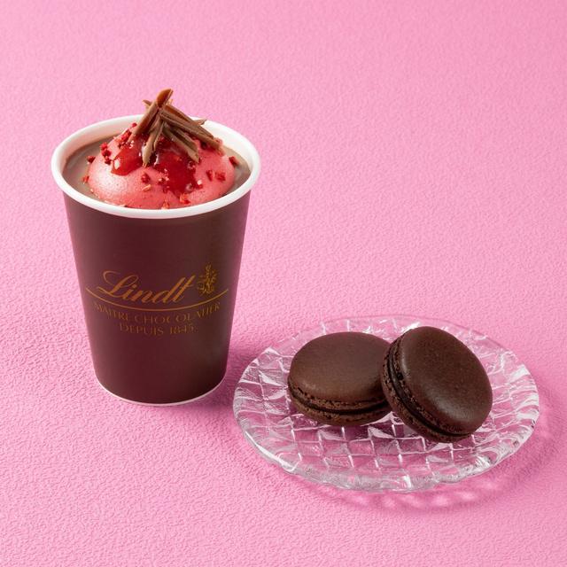 画像3: リンツ ショコラ カフェのバレンタインドリンクは 甘酸っぱいストロベリー