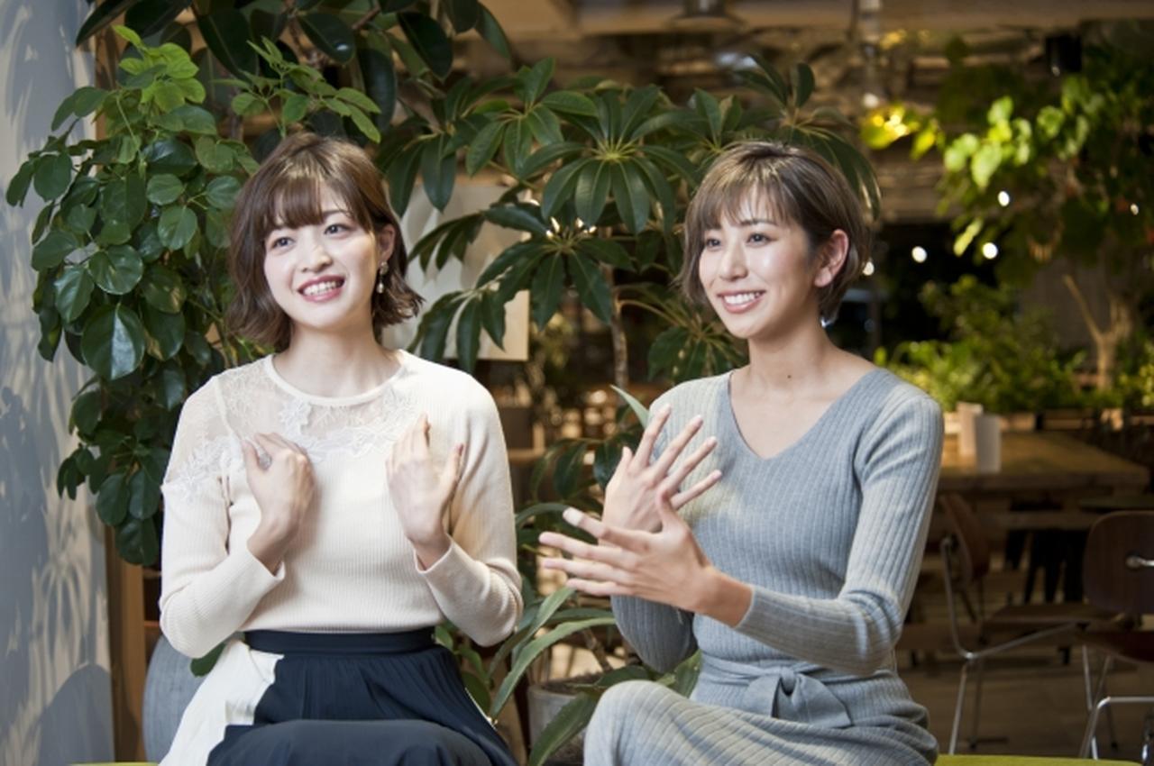 """画像2: """"選ばれる女""""になるための秘密のテクニック Andemiu特設サイトにて特別公開中!"""