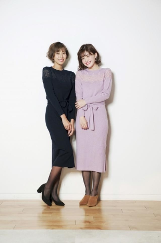 """画像3: """"選ばれる女""""になるための秘密のテクニック Andemiu特設サイトにて特別公開中!"""