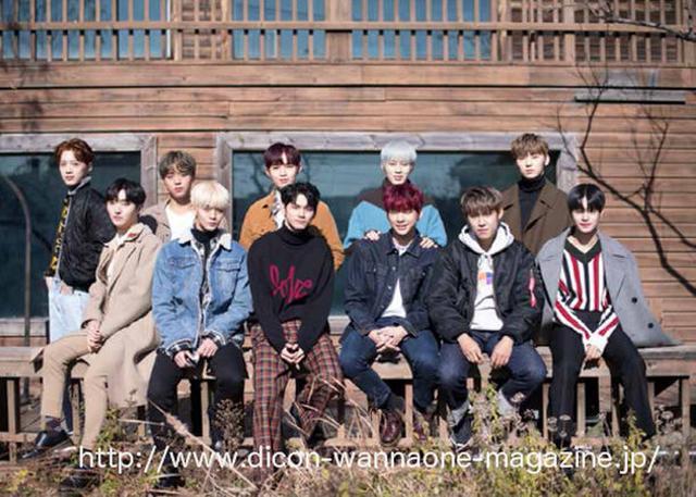 画像1: 韓国の人気アイドル「Wanna One(ワナワン)」最後の写真集  『do u WANNA special ONE?』の予約販売を開始