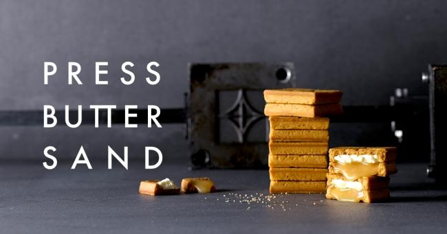 画像: 大人気のバターサンド専門店「PRESS BUTTER SAND」が、期間限定で有楽町マルイにオープン!