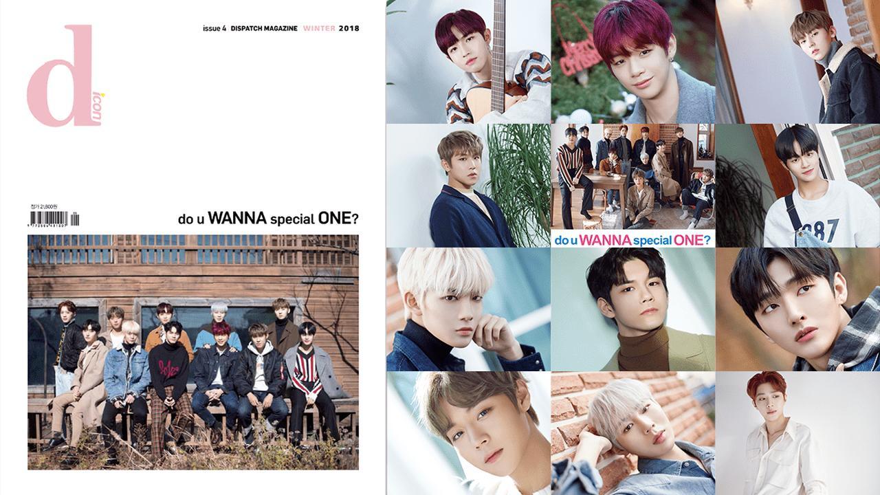 画像: ワナワン写真集dicon『 do u WANNA special ONE?』   dicon-wannaone-magazine