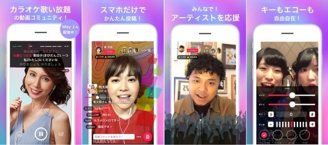 画像3: スターになれるカラオケ動画コミュニティアプリ「KARASTA」