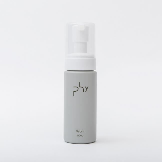 画像4: ブルーライトから肌を守る、次世代スキンケアシリーズ「PHY」の美容クリーム発売!