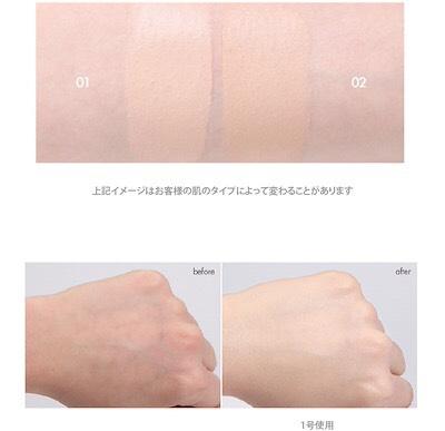画像4: www.qoo10.jp