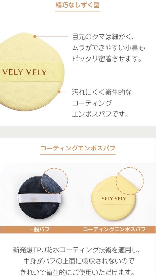 画像3: m.imvely.jp