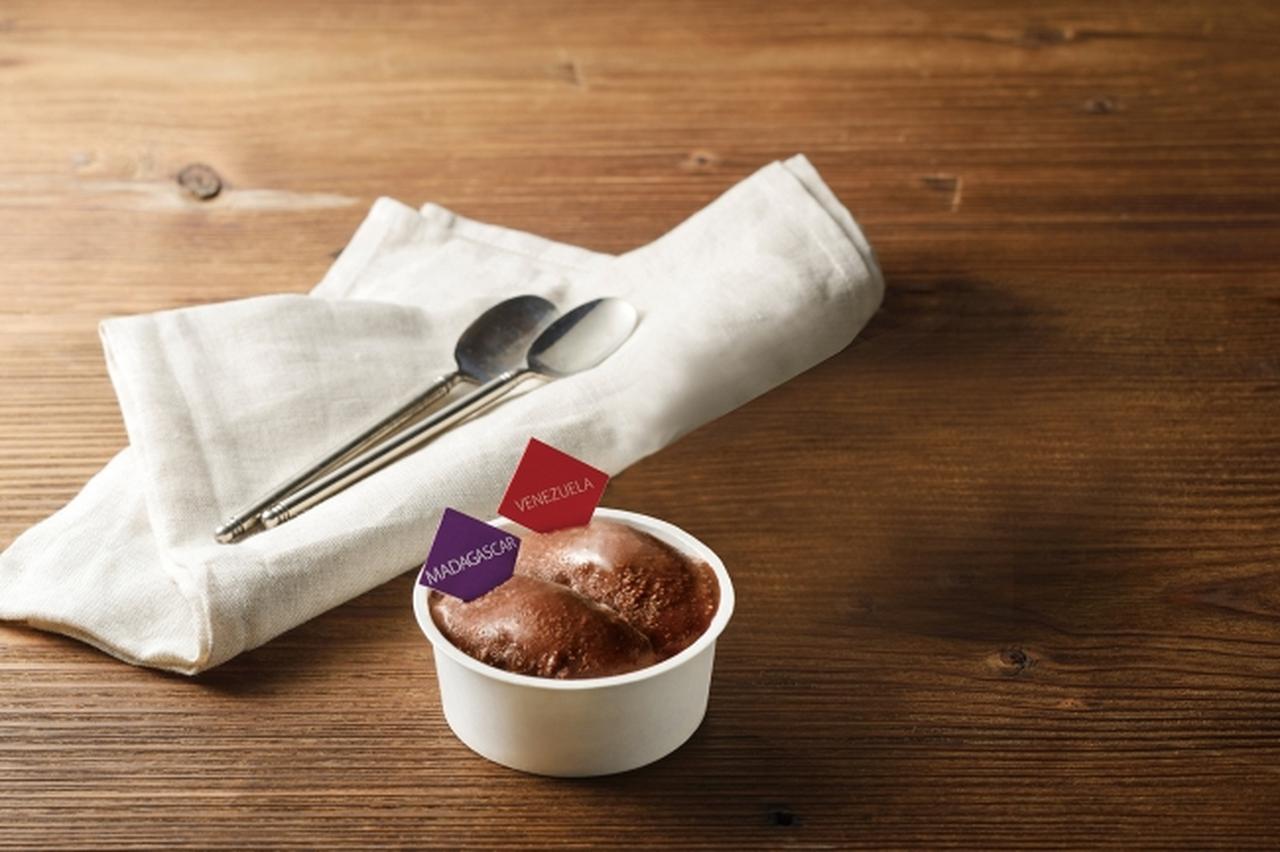 画像: <ドモーリ> コールドチョコレート 2 種食べ比べ 1 カップ税込 648 円 \初登場!冷やして食べる新感覚/ 新感覚の冷たいコールドチョコレートが登場