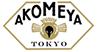画像: 1月2日(水)より「えらぶたのしさを招くAKOMEYA市」|AKOMEYA TOKYO