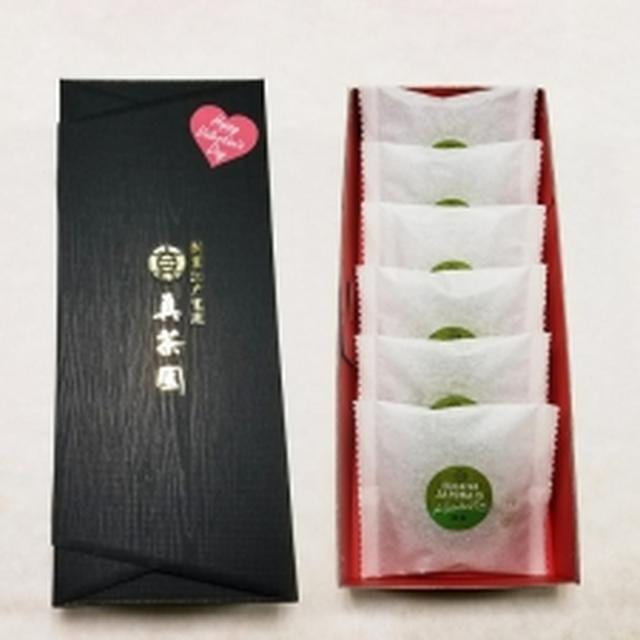 画像: マカロンお茶,静岡茶,抹茶,利き茶日本一の茶匠,静岡の製茶問屋,真茶園