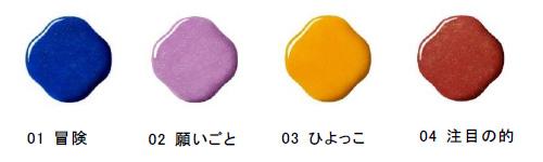 画像1: SHISEIDO ラッカーインク リップシャイン ピコ