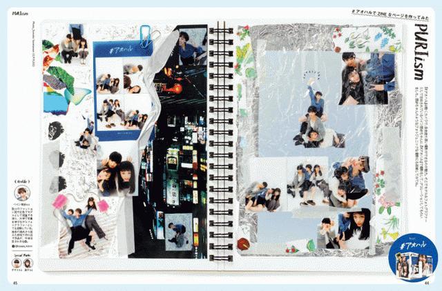 画像1: 「GIRLS'TREND vol.21」トピックス