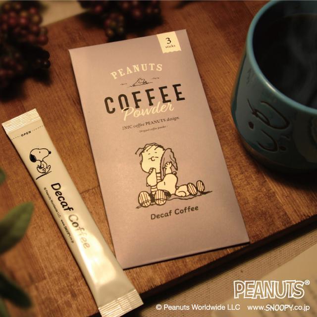 画像4: 【スヌーピー】スティックタイプのコーヒー新発売