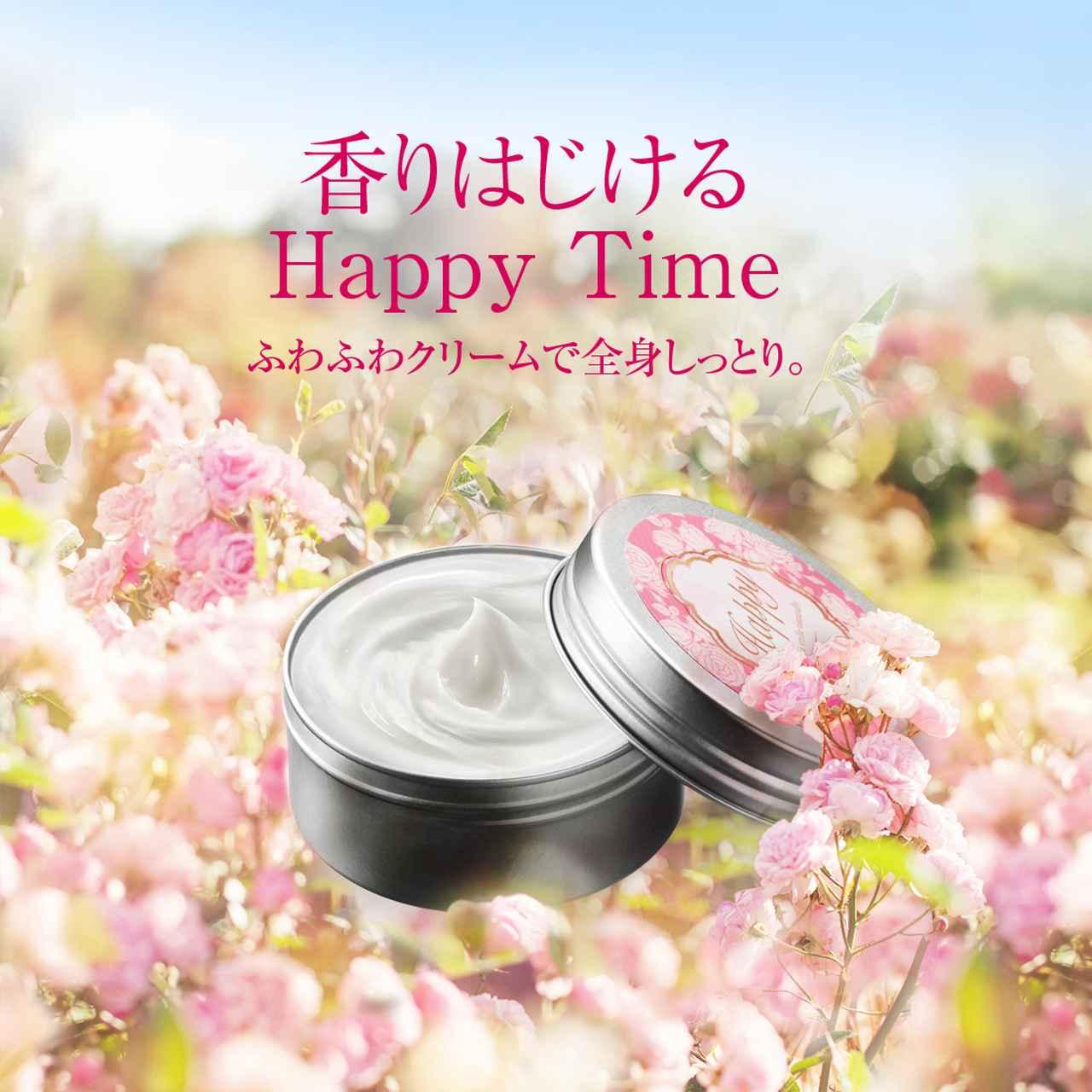 画像1: 笑顔を誘う香りでHappy Timeを…。春をイメージした優しい香りに包まれながら、うるおい肌へ。 「メイコー ボディクリーム」
