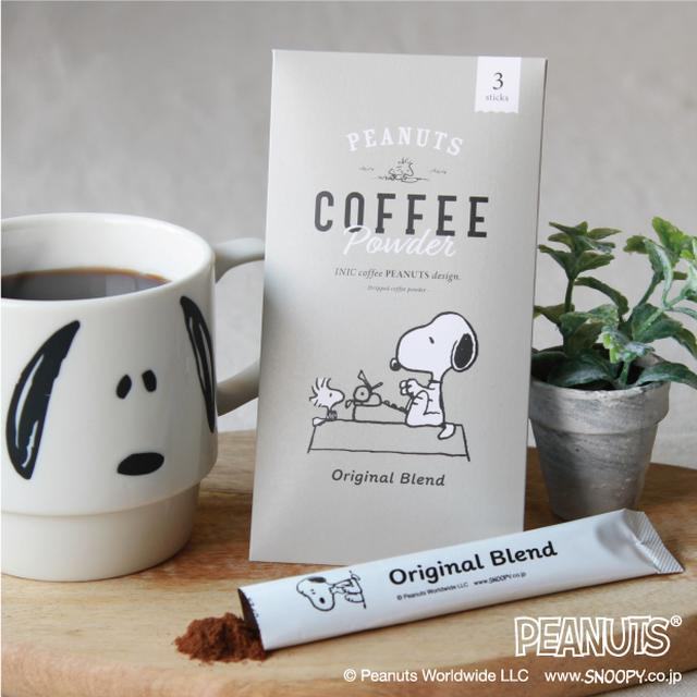 画像2: 【スヌーピー】スティックタイプのコーヒー新発売