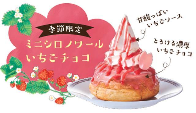 画像2: コメダ珈琲店「ニコニコバレンタインキャンペーン」