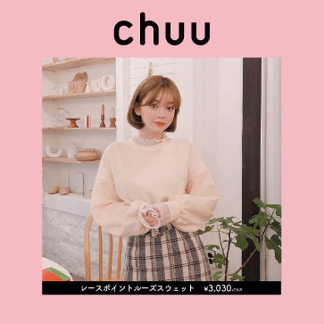 画像4: 国内初!韓国発大人気ブランド『chuu』が原宿の「Chucla by SPINNS」で販売